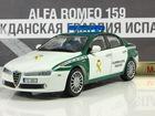 Скачать бесплатно foto Коллекционирование полицейские машины мира №43 ALFA ROMEO 159 гражданская гвардия испании 35026932 в Липецке