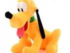 Смотреть foto  Мягкая игрушка собака PLUTO 38593502 в Липецке
