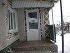 Скачать бесплатно foto Продажа домов Продам загородный дом в Белгородской области Ивнянский р-н 39039833 в Липецке