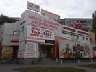 Скачать фотографию Коммерческая недвижимость Сдам помещение общей площадью 117 кв, м, 39145156 в Липецке