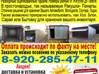 Смотреть foto  гаражи пеналы u 39261773 в Лебедяни