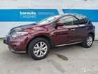 Nissan Murano 3.5CVT, 2014, 100867км