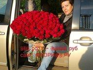 Доставка цветов в Липецке Служба доставки цветов в Липецке!   Флори48  Шикарные