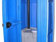 Продажа биотуалетных кабин Мобильные туалетные кабины (биотуалеты) изготовлены и