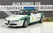 полицейские машины мира №43 Alfa romeo 159 гражданская гвардия Испании