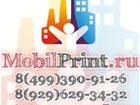 Изображение в Услуги компаний и частных лиц Рекламные и PR-услуги Вы искали визитки в Люберцах? Вам нужны визитки? в Люберцы 250