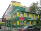 Просмотреть изображение Коммерческая недвижимость Под приготовление пищи, 36747929 в Люберцы