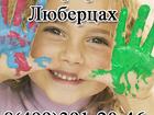 Изображение в   Визитки в люберцах, Визитки в жулебино, листовки в Люберцы 250