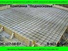 Свежее фото Другие строительные услуги Фундаментные, кровельные и другие работы Компания Подмосковье 33777978 в Лобне