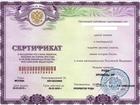 Уникальное фото  Экзамен по русскому, как иностранному 38881470 в Лобне