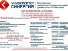 Уникальное фото Вузы, институты, университеты Дистанционное образование в Ленинградской области 40430399 в Лодейном Поле