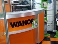 Санкт-Петербург: Вианор Шинный центр Vianor – это    Крупнейшая сеть шинных центров в странах Северной Европы, России и Балтии.     Она была создана концерном Nokian T