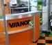 ����������� � �������� ���� ����� ���������� Vianor � ���    ���������� ���� ������ ������� � ���� 0