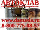 Уникальное фото  Автоклав газовый для домашнего консервирования купить 35802412 в Луховицы