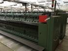 Свежее фото Товары для новорожденных Ровничная машина Гросенхаймер BF-90-3 71478364 в Луховицы
