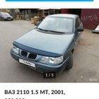 ВАЗ 2110 1.5МТ, 2001, седан