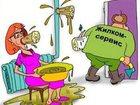 Фото в Сантехника (оборудование) Сантехника (услуги) Выезд на заявку в черте города (. 00руб. в Магнитогорске 200