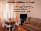 Увидеть изображение  Квартира на оз, Банное (ЖК Алтынай) 32705241 в Магнитогорске