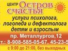 Скачать бесплатно изображение  Комиссия в садик и школу 33052978 в Магнитогорске