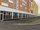 Скачать бесплатно foto Коммерческая недвижимость Сдам в аренду нежилые помещения 33989088 в Магнитогорске