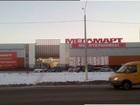 Скачать бесплатно foto Коммерческая недвижимость Торговый площади в аренду 34506480 в Магнитогорске
