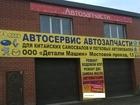 Просмотреть foto Аренда нежилых помещений автосервис,магазин,офис 34517408 в Магнитогорске