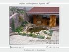 Уникальное изображение Ландшафтный дизайн Ландшафтное благоустройство 34941926 в Магнитогорске