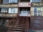 Изображение в Недвижимость Коммерческая недвижимость Предлагаем коммерческое помещение в собственность, в Магнитогорске 2700000