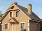 Изображение в Недвижимость Продажа домов ✔Продается новый дом из Красного в Магнитогорске 2290000