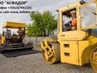 Скачать фото Другие строительные услуги Асфальтирование в Новосибирске 36686390 в Магнитогорске