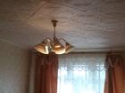 Скачать бесплатно фото Агентства недвижимости Однокомнатная квартира Ленина 88/1 37360012 в Магнитогорске