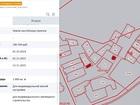 Смотреть фото Земельные участки Продам участок 38793121 в Магнитогорске