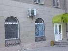 Свежее фото Коммерческая недвижимость Продам торговое помещение 72 кв, метров, Магнитогорск 66519293 в Магнитогорске