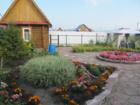 Свежее фото Коммерческая недвижимость Представляем Вашему вниманию уютный отель country hope 70243495 в Магнитогорске