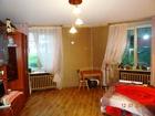 Смотреть foto Комнаты Обменяю просторную комнату в четырехкомнатной квартире 70438143 в Магнитогорске