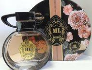 Магнитогорск: Арабская парфюмерия оптом и в розницу Королевские ароматы арабских шейхов. Продаю оригинальные арабские духи оптом от ведущего бренда EMPER. Все арома