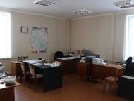 Сдам в аренду офисное помещение 240 м? Сдам офис – 200 руб. / м. (коммунальные у