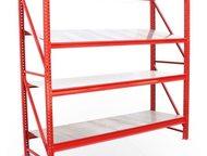 Магнитогорск: Стеллаж металлический универсальный Стандарт h-180 Базовые модели металлических стеллажей состоят из четырёх стоек, четырех полок (уголки, подпятники
