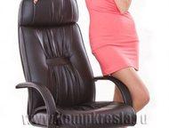 Прекрасное, удобное, функциональное кресло Кресло Пилот-7-Люкс-повышенной комфортности, имеет бесшумный,   долговечный механизм качания на шариковых, Магнитогорск - Столы, кресла, стулья