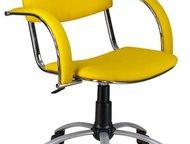 Магнитогорск: Операторское кресло на металлическом каркасе Операторское кресло на цельносварном металлическом каркасе, отличающееся высокой прочностью и надежностью