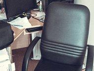 Магнитогорск: Эргономичное кресло для персонала Эргономичное кресло для персонала - достоинства компьютерных кресел: комфорт, надежность, за счет применения цельног