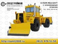 Бульдозер БКУ-Т Универсальный колесный бульдозер К-702М-МБА-БКУ-Т выполняет: пер