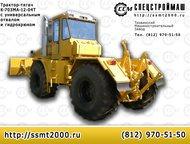 Трактор-тягач К-703-МА-12-04Т с универсальным отвалом и гидрокрюком Специальная