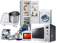 Ремонт бытовой техники на дому Производим ремонт стиральных машин, микроволновых