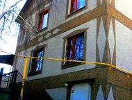 Продам дом Продам капитальный, отдельно стоящий, двухэтажный дом с цокольным эта