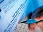 Изображение в   Подготовим документы для сдачи нулевой декларации в Махачкале 1300