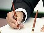 Изображение в Продажа и Покупка бизнеса Готовые бизнес-планы У нас можно заказать разработку бизнес плана в Махачкале 7000