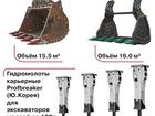 Уникальное изображение Спецтехника Карьерные ковши и гидромолоты 50143762 в Махачкале