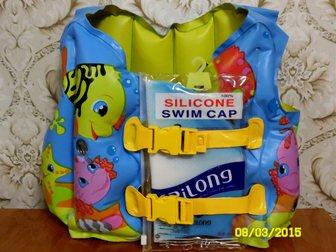 Смотреть изображение  Жилет, Шапочка для бассейна 32526509 в Майкопе