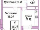 1-к квартира, 47 м?, 3/9 эт.